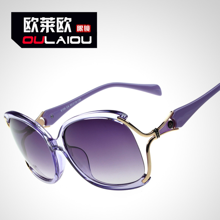 2015 Jeep Grand Box 8109, Ms. sunglasses sunglasses repair face hollow metal sunglasses sunglasses yurt tide(China (Mainland))