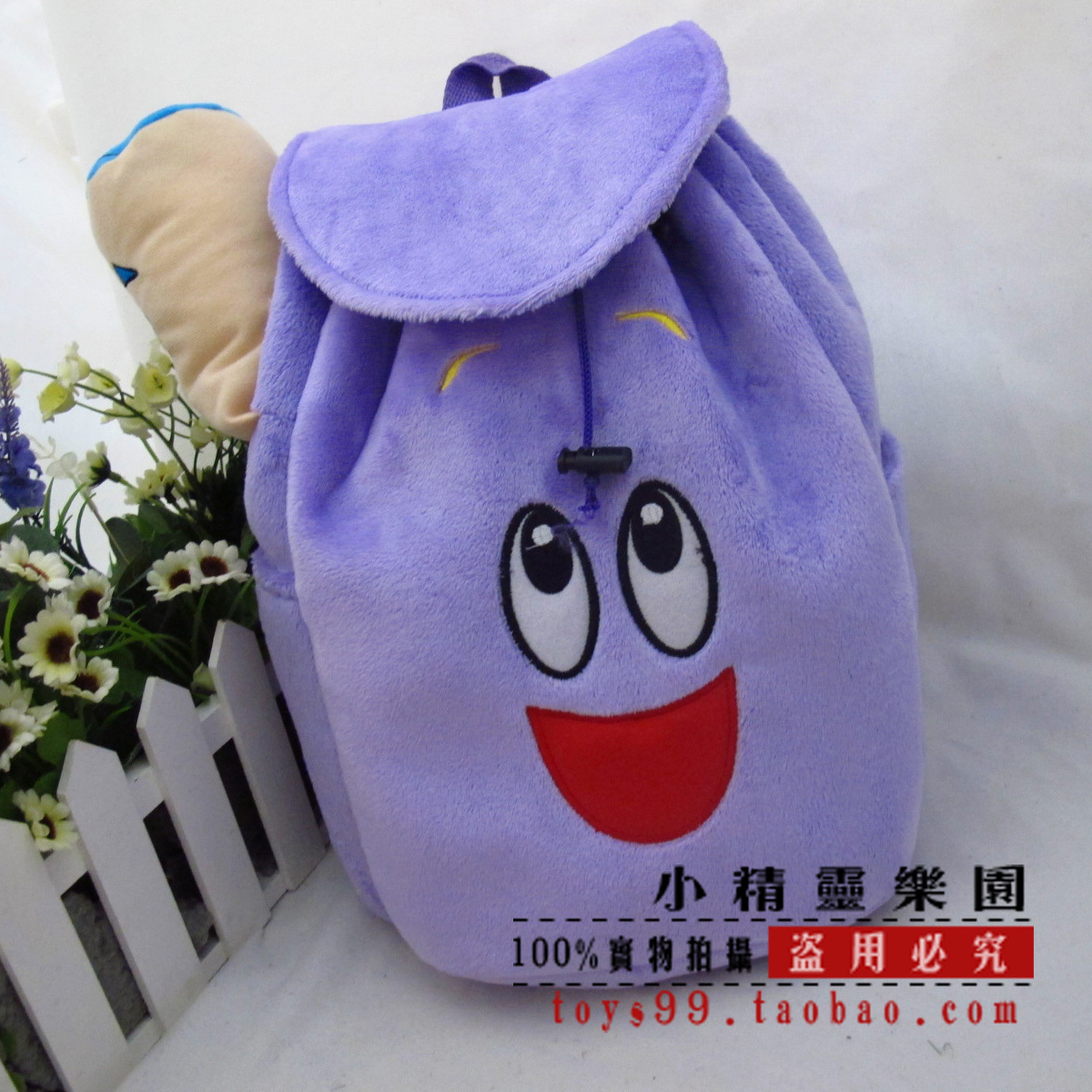 free shipping toys Dora cartoon plush double-shoulder backpack child school bag baby(China (Mainland))