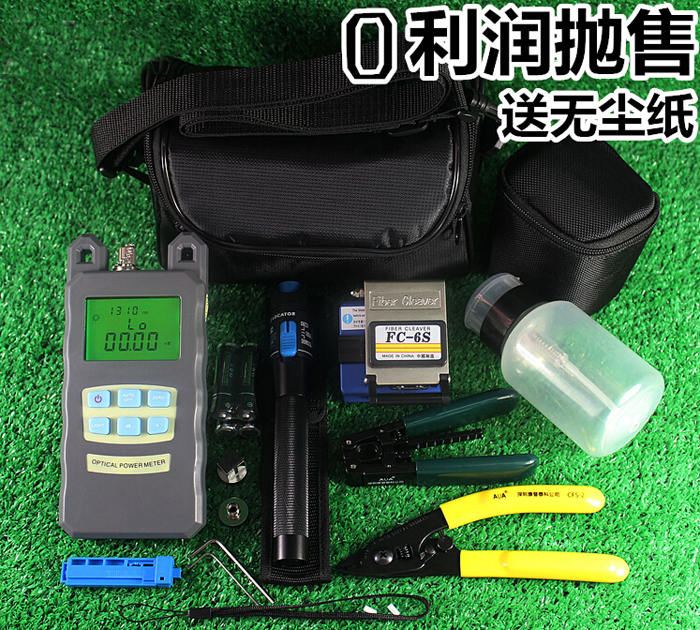 Optical Power Meter 10Mw Visual Fault Locator10 1 Fiber Optic FTTH Tool Kit FC-6S Cleaver - NOVOXY TECHNOLOGY LIMITED store