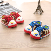 2016 boy and girl  canvas shoes wear army color single han edition casual shoes children shoes(China (Mainland))