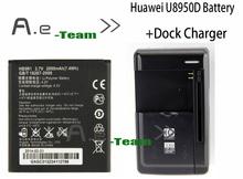 Лот = 1 шт. стол док зарядное устройство + 1 шт. Huawei U8950D 100% оригинал 2000 мАч HB5R1 аккумулятор для Huawei U8950D G500C G600 C8826D T8950D
