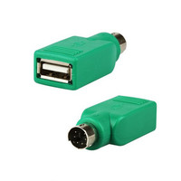 Hillsionly Real Cheap 1PCS USB Female to PS2 PS/2 Male Adapter Converter Keyboard Mouse Mice Mini Green Computer Connectors