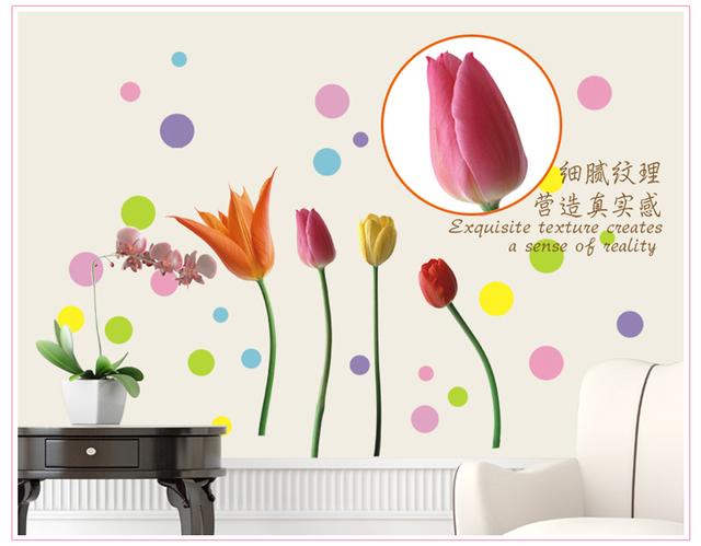 Высокое качество тюльпан цветок стены наклейки домашнего декора гостиной 6007 спальня тв стены переводные картинки фреска бесплатная доставка