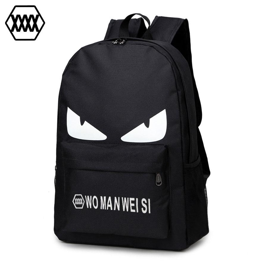 2016 Fashion Black Printing Oxford Women Men Laptop Backpack Anime School Bags Famous Brand Female Bagpack For Teenage Girls(China (Mainland))