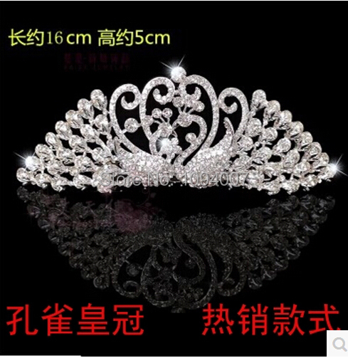 100% high quality boutique tiara crown bridal hair accessories best peacock(China (Mainland))