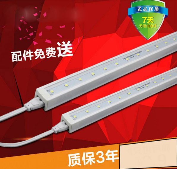 Led tube hard light strip t5 lampdimming full set of super bright fluorescent lamp multicolour 0.3/0.6/0.9/1.2m led strip(China (Mainland))
