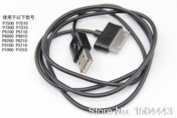 Планшетные зарядные устройства из Китая