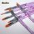 BlueZoo 7pcs Acrylic UV Gel Nail Brushes Set Nail Art Tips Painting Brush Pen Builder Handle Tool Nail Art Decoration Pen