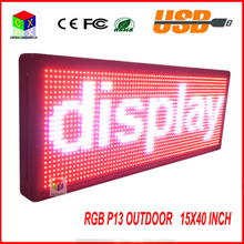 "40""(L) x 15""(H) FULL COLOR RGB Programmable Led Sign with Scrolling Message Display for P13  FULLY   Outdoor  use led display(China (Mainland))"