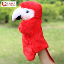 Animal Parrot modeling Children Hand Puppet kids doll plush baby PUPPETS toys Christmas birthday gift Stuffed Toy(China (Mainland))