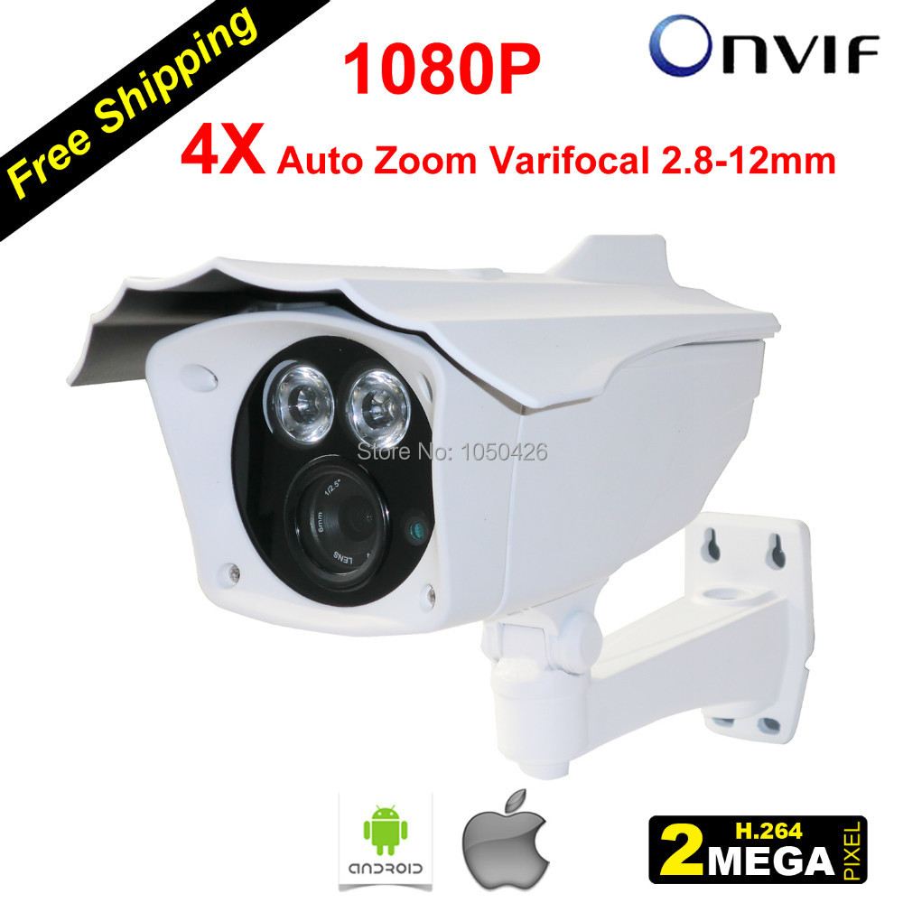 Intelligent Auto Zoom Varifocal Lens Bullet IP Cameras 1080P 2 MP Full HD for inside & Outside with P2P UPNP Plug to Play(China (Mainland))
