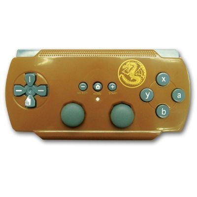 Brown Wireless Classic Controller