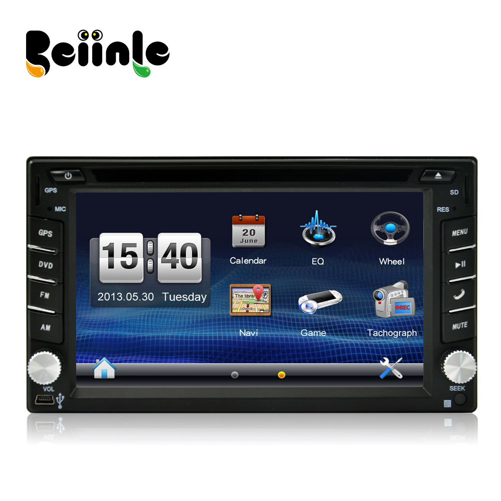 Beiinle Car Universal 2 Din Audio Video Radio DVD GPS Navigation Stereo Player 178*100mm<br><br>Aliexpress