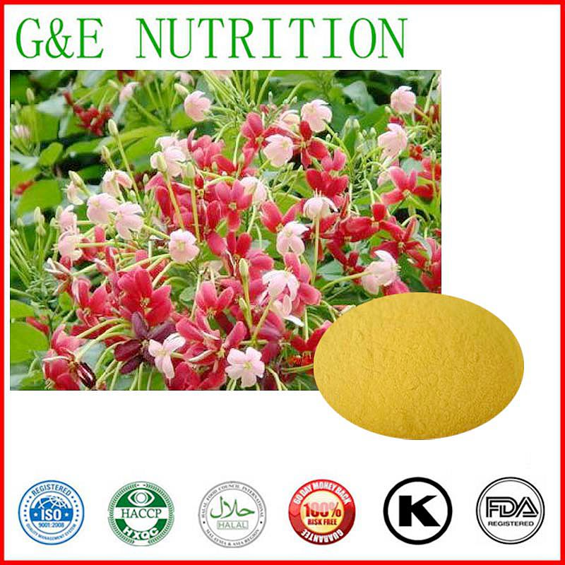 2015 High quality Quispualis Indica Extract Quisqualic Acid Powder 10:1  500g<br><br>Aliexpress