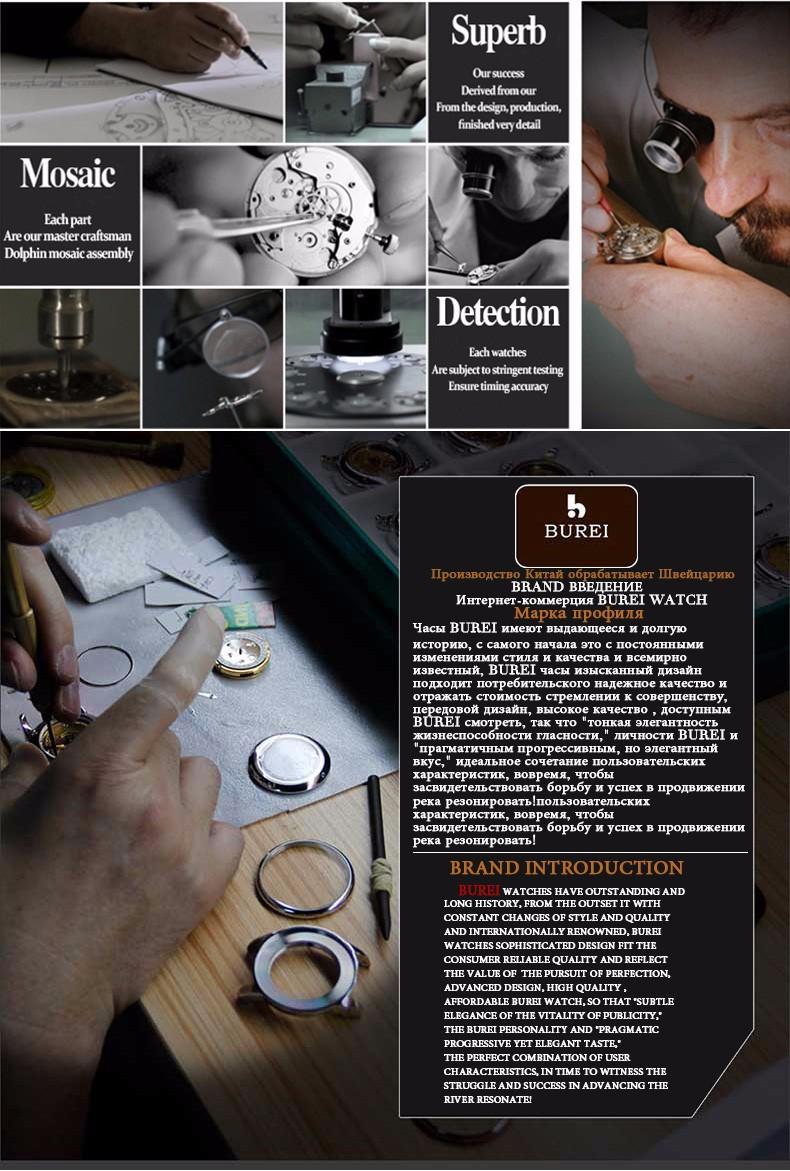 BUREI Часовой Моды Мужчины Из Натуральной Кожи Автоматическая Сапфир Роскошные Наручные Часы Реального Секундный Циферблат Водонепроницаемые Часы Relogio Masculino