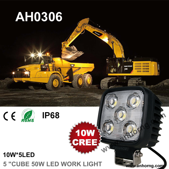50W 5 inch Cube Led Work Light commercial electric led working light(China (Mainland))