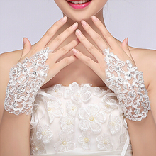 Elegant White Short Paragraph Rhinestone Bridal Wedding Gloves