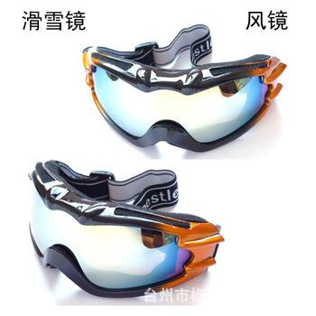 2015 новые лыжные очки солнцезащитные очки анти-туман анти-уф защитные очки очки для сноуборда скидка защитные очки