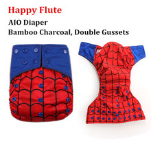 Happy Flute AIO Cloth Diaper Reusable Diaper Night Diaper, All in One Bamboo Charcoal Double Gussets inner, Waterproof PUL Outer(China (Mainland))
