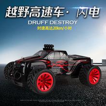 RC Car Driving Car 2.4G Rock Crawlers Shock Resistant Hi-Speed 20Km/h Bigfoot Remote Control Car Model Off-Road Vehicle Toy(China (Mainland))
