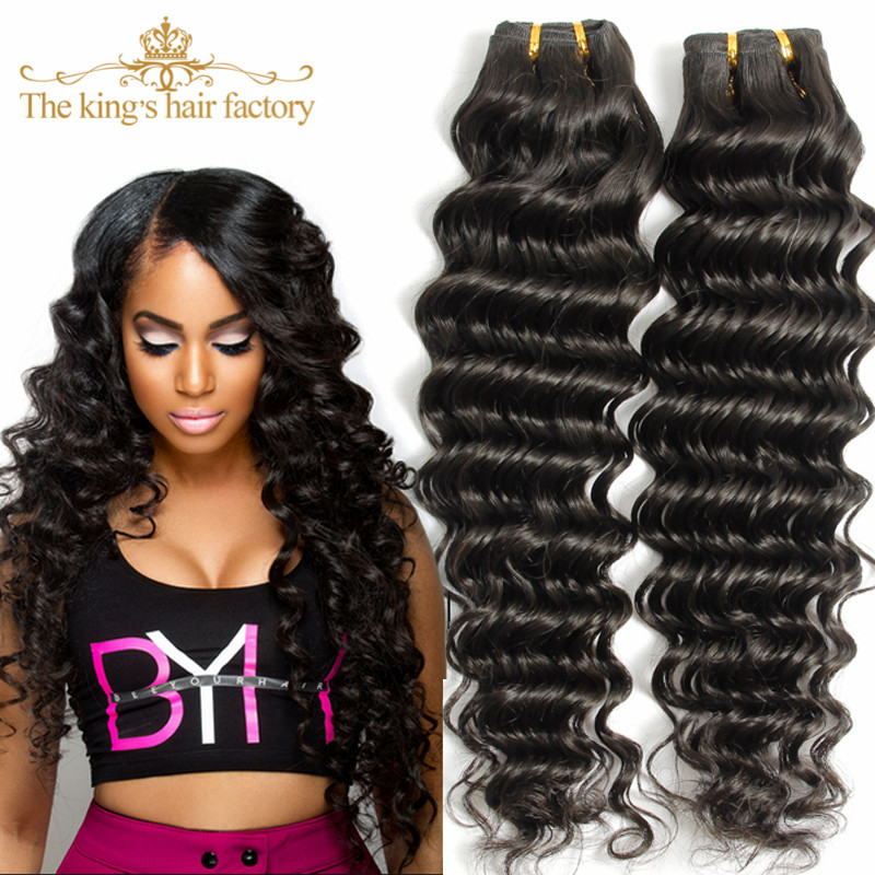 Rosa Hair Products Cheap Brazilian Hair Extensions Brazilian Deep Curly Virgin Hair Mixed Length 3 Bundles Free Shipping By DHL <br><br>Aliexpress