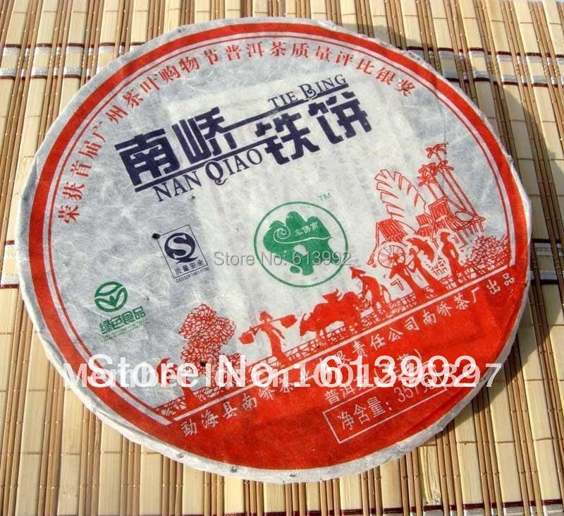 Silver Award Puer, 357g Raw Puer tea, Pu erh,PC07,Free Shipping<br><br>Aliexpress