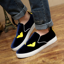 Free shipping The summer male Korean shoes casual shoes breathable loafer small monster shoes men's shoes