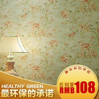 미국 복고풍의 큰 꽃 정원 벽지 침실 침대 옆 아늑한 거실 ...