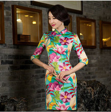 Buy Classic Ladies Satin Mini Cheongsam Hot Sale Traditional Chinese Style Qipao Dress Vestido Clothing Size S M L XL XXL 342532 for $39.20 in AliExpress store