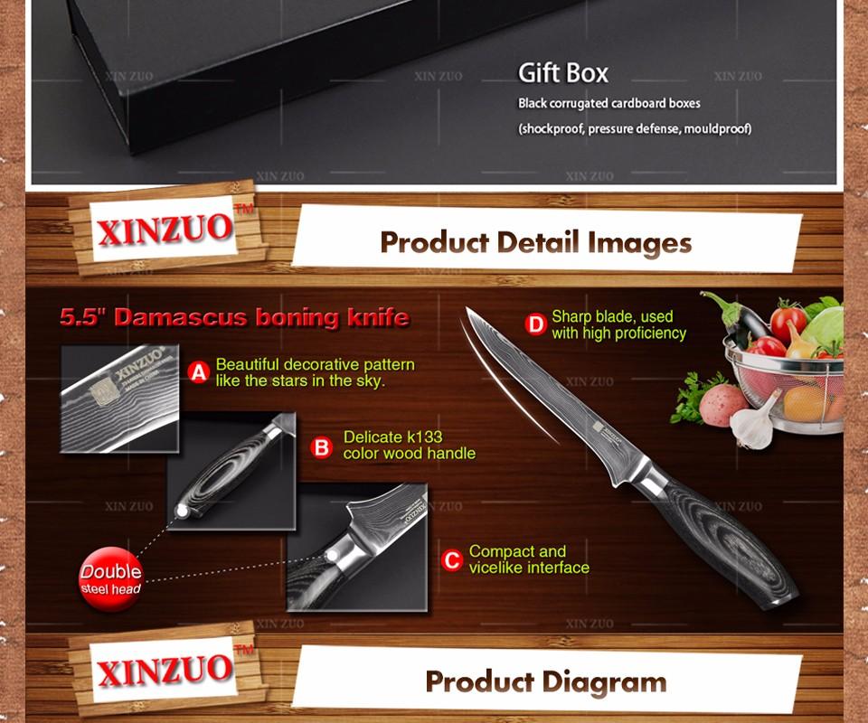 Buy XINZUO 5.5 inch boning knife Damascus kitchen knives super sharp japanese VG10 chef knife kitchen tool free shipping cheap