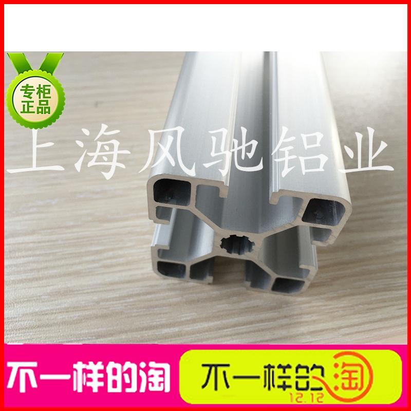 CNC DIY V-Slot 40x40 Linear Rail Aluminum profile 4040 Extrusions for DIY 3D printer(China (Mainland))