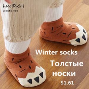 8 colors 0-4 years Cotton Newborn Baby Socks  Kacakid 2016 Floor Children's Socks for Newborns calcetines bebe Ankle Sock sale
