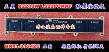 B2230W B2230W LS22PUKKF key board the tablet Toucad BN41-01342C