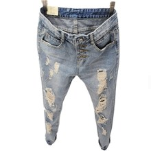 Boyfriend Jeans For Women 2015 New Fashion Summer Style Women Jeans Loose Holes Denim Harem Pants Ripped Jeans Woman BF19(China (Mainland))