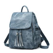 Ruique Европейский Американский стиль рюкзаки для девочек ярких цветов большой емкости школьные сумки женские новые модные кисточкой кулон р...(China)