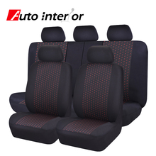 Full Set Jacquard cloth 75G black mesh complex Universal Auto Seat Cover Fit Most Styling Car Seat Covers Car Interior protctor(China (Mainland))