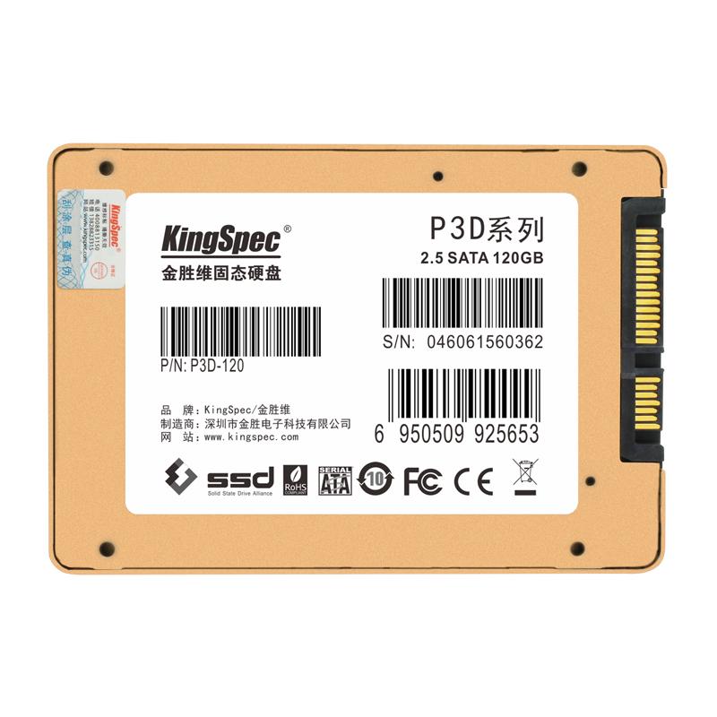 "P3D-120 Super speed 470/140MB/S Kingspec 2.5"" ssd sata III 3 6GB/S hd SSD120GB Solid State Drive 120G hard drive dropshipping(China (Mainland))"