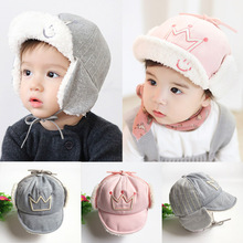 2016 Baby Crown Hat Plus Velvet Children's Winter Warm Stripe Hats Thick Caps Bomber Hat Baby Knitted Bonnet Earflaps 1-4Y(China (Mainland))
