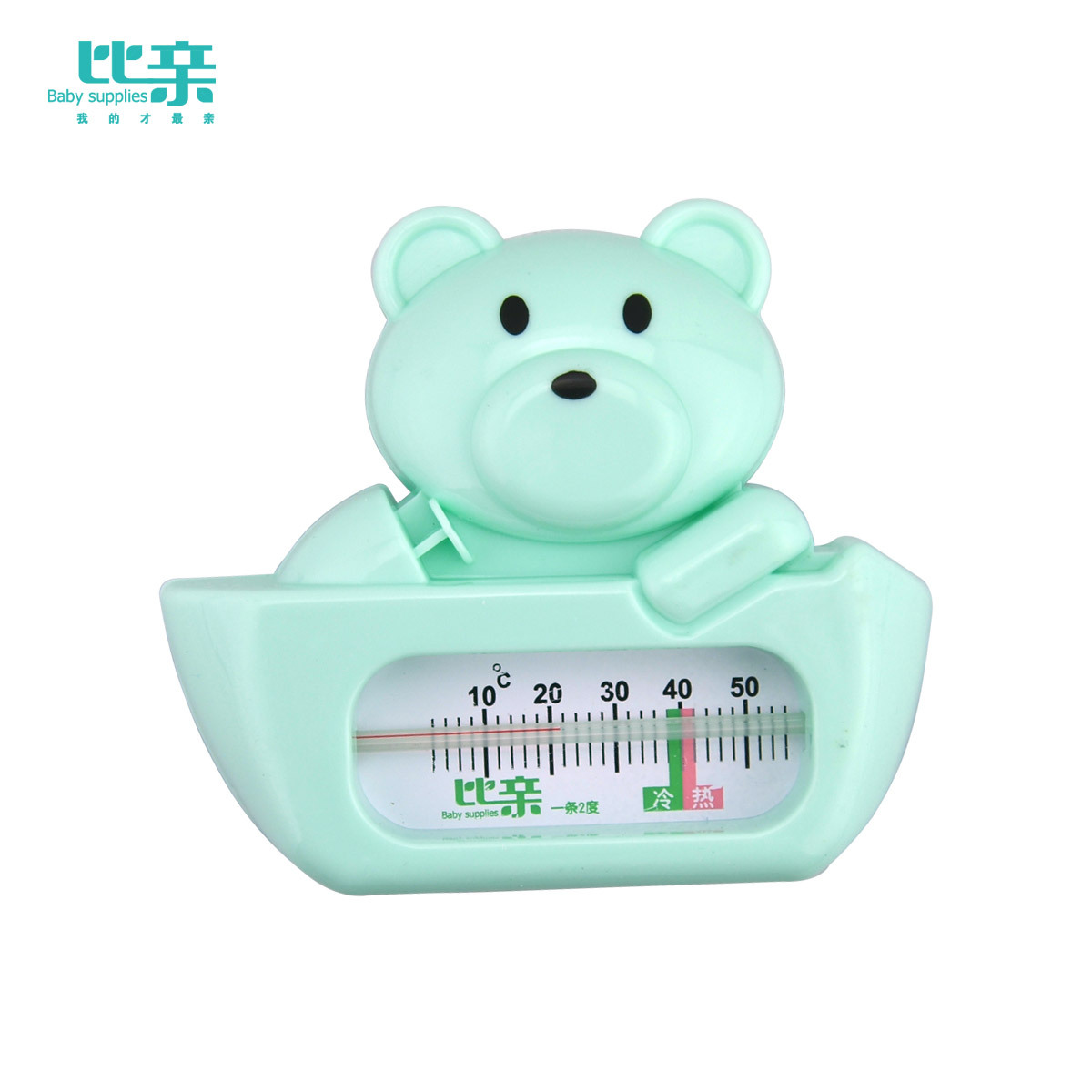 Hot Plastic Floating Lovely Bear Baby Water Thermometer Float High quality Safe Baby Bath Toy(China (Mainland))
