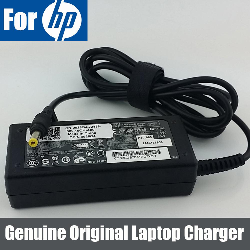 Genuine Original HP Pavilion 14 Ordinateur Portable Chargeur Adaptateur AC Power Supply Cord