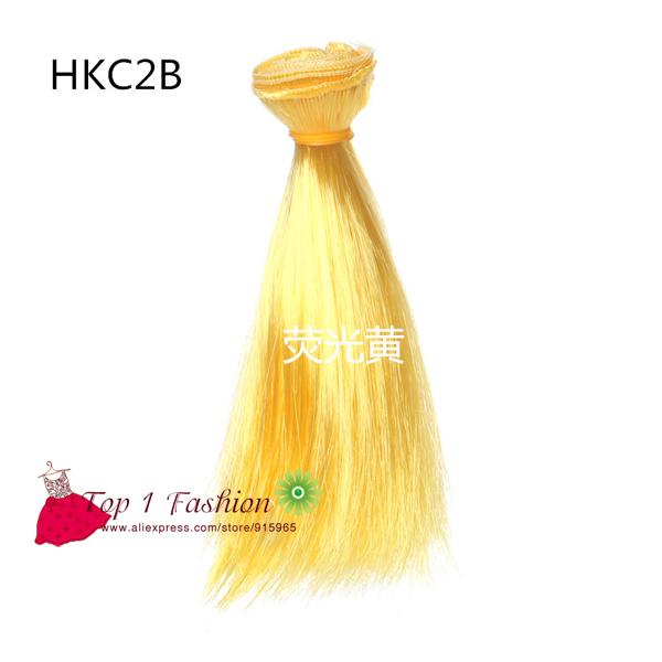 HKC2B