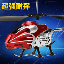 2015 hot Alloy boy charge toy remote control model helicopter hm