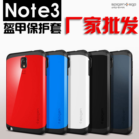MOQ 1pc 5 colors Galaxy Note3 Original Brand best cheap Hard PC Soft TPU Back Cover Phone Pouch Bag Case for Samsung Note 3(China (Mainland))