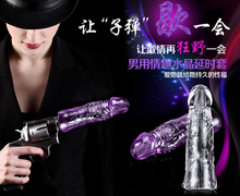 BOLD Condom Cock Rings Sexy Toys Adult Sex Product BULLET THICK Reusable Penis Extension Penis Sleeves NIGHT LIFE LOVER SEX GAME(China (Mainland))