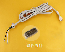 Power charger cable For Apple 45W 60W 85W AC Power Adapter Charger Cable DC Repair Cord for Macbook Pro