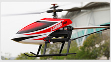 Newest MJX F49 2.4G 4.5CH RC Helicopter MJX F49 F649 Helicopter Can Upgraded Brushless Motor mjx f45 camera