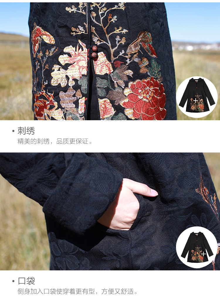 [AIGYPTOS-SL]Original Design Winter Women Vintage National Trend Embroidery Hooded Jacquard Cotton Wadded Jacket Outerwear