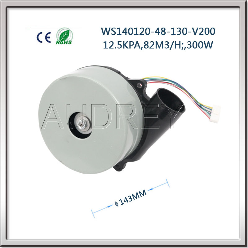 300W 48V Aluminum DC brushless centrifugal blower fan vacuum cleaner motor For Scrubber Pump Ventilator Motor Fan(China (Mainland))