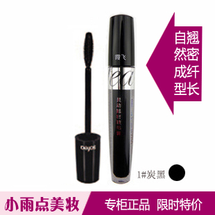 Startlingly joffre snubby dense mascara turbidness lengthen cleansing lengthening thick