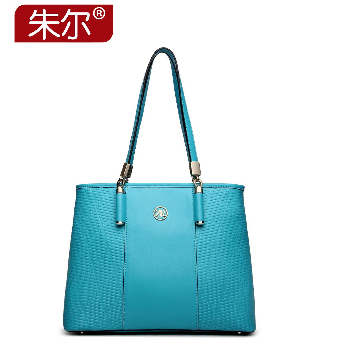 leather shoulder bag 2015 new European American fashion handbags cross frame square zipper lady - Xuan Yu boutiques store